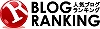 Bloglogo_2