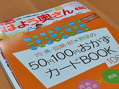 Blogpa018712