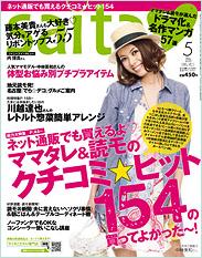 Saita_cover1