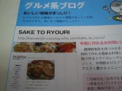 hanako2.jpg