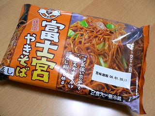 hujinomiyayakisoba2