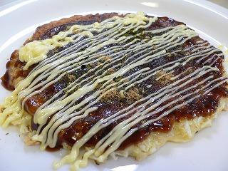 tounyuuokonomiyaki