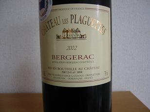 plaguettes.JPG